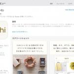 iichi (いいち)ハンドメイド・クラフト・手仕事品の販売・購入アプリ