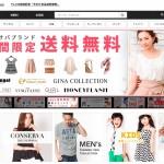 ファッション通販 SHOPLIST(ショップリスト)