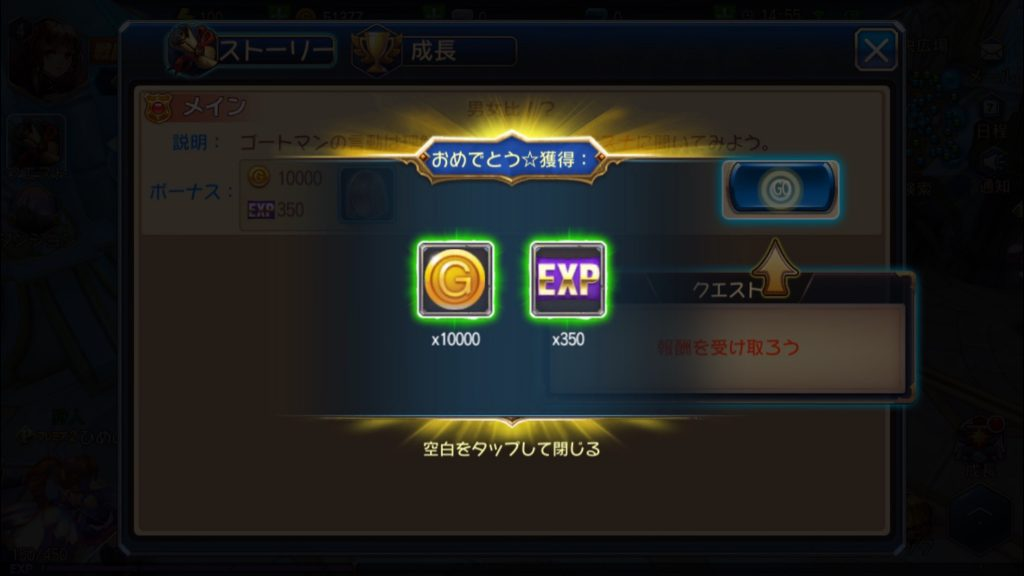 EXP・コイン